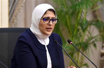 وزيرة الصحة: الوضع الوبائي لفيروس كورونا في مصر مستقر