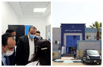 «السبكي» يدشن دخول وحدة «طب أسرة الكاب» ببورسعيد الخدمة بالتأمين الصحي الشامل| صور