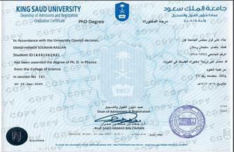 باحث مصري يحصل على درجة الدكتوراه في الفيزياء بامتياز في نظرية الانفجار العظيم