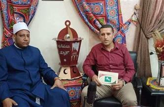 الشباب والرياضة بالشرقية تنظم ندوة دينية حول انتصارات شهر رمضان