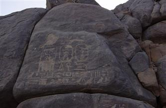 لوحة المجاعة بأسوان.. نقش أثري للملك زوسر يروي معاناة الفراعنة حين تأخر فيضان النيل| صور