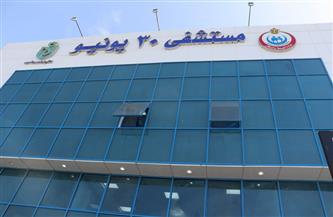 تشغيل مستشفى 30 يونيو ضمن منظومة التأمين الصحي الشامل ببورسعيد بعد توقف 12 عامًا | صور