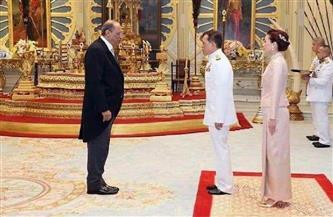 سفير مصر في بانكوك يقدم أوراق اعتماده لملك تايلاند | صور