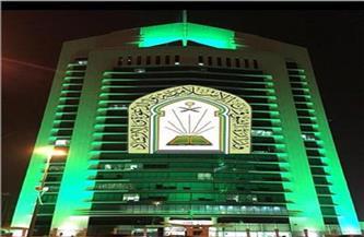 """السعودية تطلق مبادرة """"ظل ووقاية"""" لخدمة ضيوف الرحمن بمكة"""