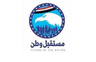 """""""مستقبل وطن"""" يهنئ عمال مصر.. ويطالب باستكمال مسيرة البناء"""