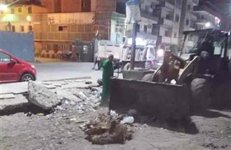 حملة لإزالة الإشغالات بحي شرق شبين الكوم بالمنوفية | صور