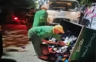رفع 25 طن قمامة فى حملة نظافة مسائية بمدينة الباجور بالمنوفية| صور