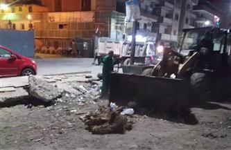 حملة لإزالة الإشغالات بحي شرق شبين الكوم بمحافظة المنوفية| صور