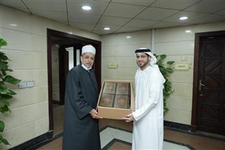1000 مصحف هدية للمعاهد الأزهرية من حكومة دبي