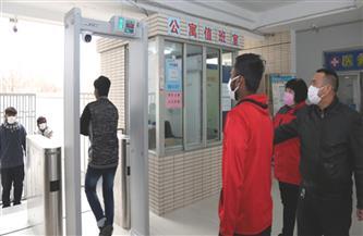الصين تعزز حماية أمن بيانات التعرف على الوجه