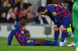 برشلونة يعلن إصابة عثمان ديمبلى وغيابه عن مواجهة خيتافى