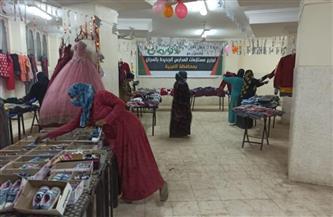 250 أسرة تستفيد من معرض الأورمان للملابس بكفرالزيات