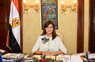 وزيرة الهجرة: سيظل انتصار العاشر من رمضان محفورًا في ذاكرة الوطن