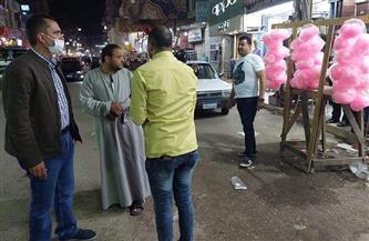 تحرير 11 محضر إشغالات فى حملة بمدينة الباجور بالمنوفية  صور