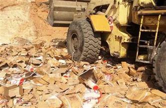 إعدام 45 طن أرز مستورد غير صالحة للاستهلاك الآدمي بالشرقية | صور