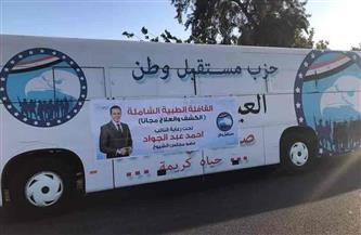 """قافلة طبية لعلاج 3200 شخص بـ""""كفر شلشلمون"""" بالشرقية  صور"""