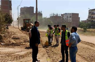 تركيب الإنترلوك بشوارع منوف وتبطين ترعة رياح بي العرب بالباجور بالمنوفية| صور
