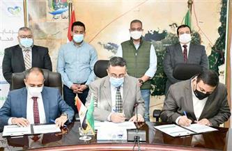 محافظ الفيوم يشهد توقيع بروتوكول لتقديم الخدمة الطبية لمرضى الأورام |صور