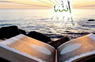 أسباب النصر والتمكين عند المسلمين
