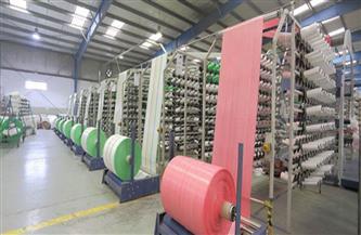 كيف تبدأ مشروع تصنيع أجولة بلاستيكية وأكياس قمامة؟