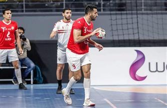 اليوم.. يد الأهلي يواجه الزمالك في نهائي كأس مصر