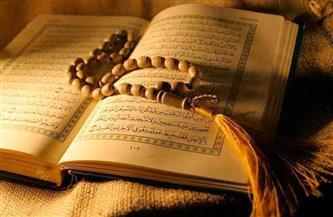 فضائل رمضانية