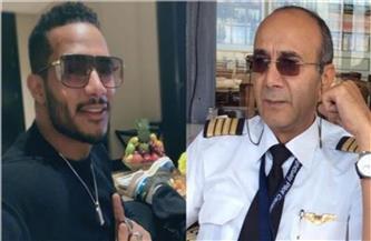 ماذا قال محمد رمضان تعليقًا على وفاة الطيار أشرف أبو اليسر؟