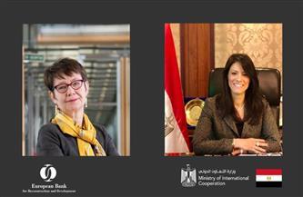 تفاصيل الزيارة الأولى لرئيسة البنك الأوروبي لإعادة الإعمار والتنمية لمصر