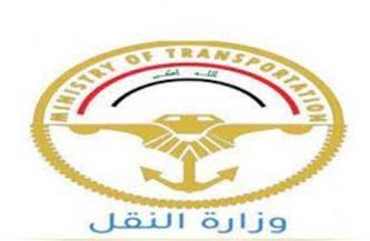 """""""النقل العراقية"""": ميناء الفاو سيستوعب ثلاثة ملايين حاوية في مرحلته الأولى"""