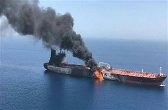 هجوم على ناقلة نفط إيرانية قبالة الساحل السوري
