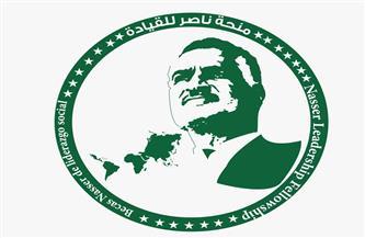 منحة ناصر للقيادة الدولية تطلق استمارة المشاركة للدفعة الثانية