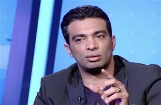 """شادي محمد: """"الأهلي أهم من ولادي.. ونفسي حسام عاشور يعتزل فى نادي القرن"""""""