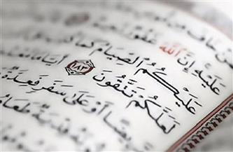 رسالة في آية.. رخصة إفطار رمضان