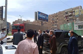 ضبط سيارة نقل مخالفة والتحفظ على لوحات 7 سيارات ملاكي بكفر الشيخ|صور