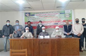 انطلاق فعاليات مسابقة القرآن الكريم بجامعة حلوان | صور