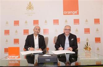 اورنچ مصر توقع اتفاقية تعاون مع شركة ماونتن فيو لتقديم خدمات الـTRIPLE PLAY بمشروعاتها