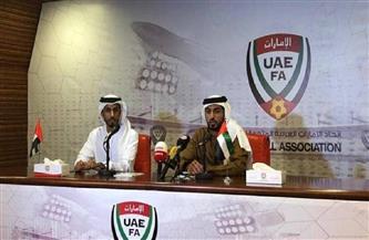 راشد بن حميد: اتحاد الكرة الإماراتي حريص على تطوير مسابقاته وتوسيع قاعدة اللعبة