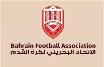 انتخابات مجلس إدارة الاتحاد البحريني لكرة القدم 26 مايو