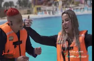 صراخ وانهيار رد فعل غير متوقع لريم مصطفى في «رامز عقله طار»| صور وفيديو