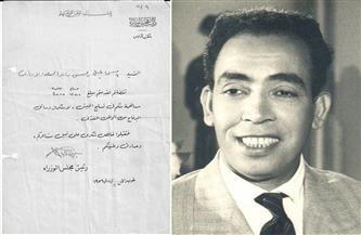 أيمن بهجت قمر ينشر خطاب شكر من «عبدالناصر» للفنان إسماعيل يس لدعمه المجهود الحربي