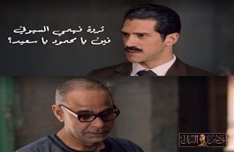 """أحمد مجدي يرفض وضع الكلبش في يد """"دينا الشربيني بـ """"قصر النيل"""""""