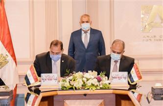 بروتوكول تعاون للعربية للتصنيع وهيئة الطاقة الذرية لتبادل الخبرات والتصنيع المحلي