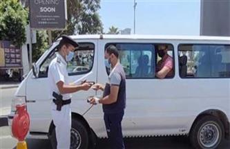 تحرير 22 مخالفة لعدم التزام المواطنين بارتداء الكمامات بالمنيا