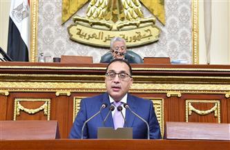 مدبولي: نجاح مصر في مقاومة تدهور اقتصاديات العالم دليل على صلابة شعبها وقيادته وحكومته