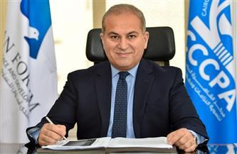 مركز القاهرة يشارك في الاجتماع الاستثنائي للجنة التنفيذية للرابطة الدولية لمراكز التدريب على حفظ السلام