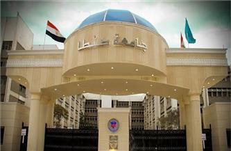 اليوم.. فتح باب الترشح لعمادة كلية الحقوق بجامعة طنطا