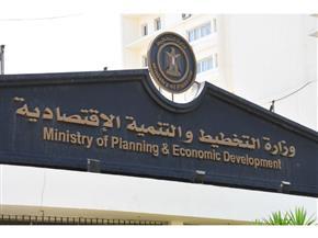 """""""حياة كريمة"""" تكشف عن أبرز مجالات التعاون مع وزارة التخطيط"""