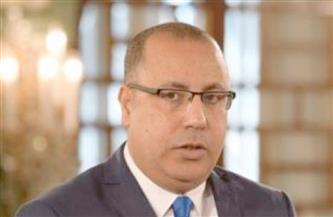 رئيس الحكومة التونسية: نهدف لتقديم برنامج إصلاح اقتصادي طموح لصندوق النقد الدولي