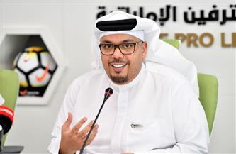 رابطة المحترفين: دوري الخليج العربي يجني ثمار مبادراته للنزول بمعدل أعمار اللاعبين