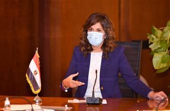 وزيرة الهجرة تلتقي شباب الدارسين بالخارج للاستماع لأفكارهم لدعم حقوق مصر المائية